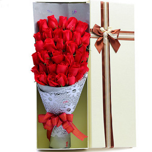 Just LOVE you China hefei flowers delivery